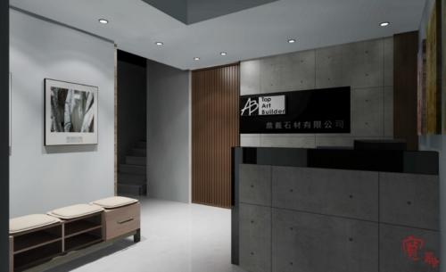 2017-06-05鼎義石材有限公司 170605 0003-logo page-0001